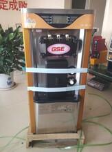 历下果味冰机淋机全自动冰机淋机台式冰机淋机价格图片