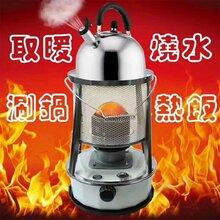 山东济南取暖炉家用甲醇取暖炉醇基燃料大锅灶批发图片