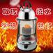 黑龍江節能墻暖電暖畫新款碳晶取暖器神器采暖爐價格