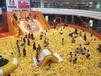 香港海洋球主题乐园滑梯出租