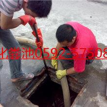 厦门翔安区环卫所抽粪工业污水池清理化粪池