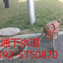 供应厦门思明区前铺/高林/五缘湾/县后/火车站管道疏通