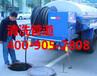 同安高压清洗车疏通管道,清理化粪池油池污水