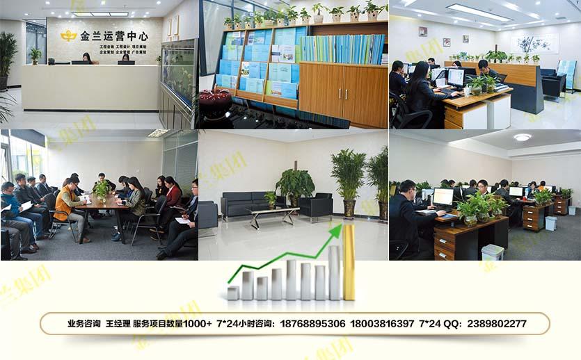 海原县当地鸟瞰图公司