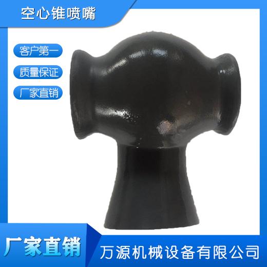 銷售碳化硅空心錐噴嘴價格合理