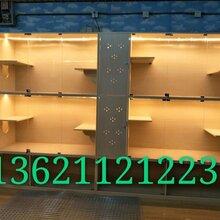 防飞毛柜笼,孕育笼相亲柜笼,寄养笼定做大小尺寸
