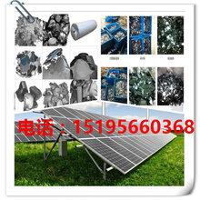 太阳能电池板太阳能电池板价格_优质太阳能组件回收批发/图片