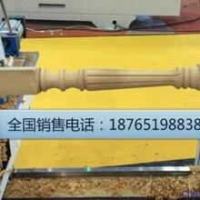 实惠的万众数控木工车床木工机械