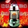 甲醇家庭采暖炉优势怎么样呢?图片