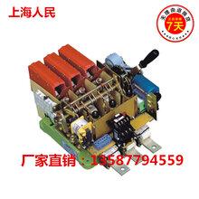 上海人民万能式断路器DW16-2500电磁式电动短路