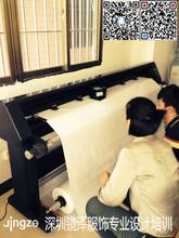 深圳内衣纸样设计服装纸样设计就业培训