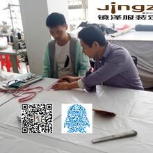 深圳内衣服装设计专业培训学校,20余年教学经验,零基础也能轻松掌握技术