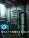 小型定制海水过滤器_日产10吨海水_环保水处理
