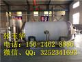 高温湿化机/动物尸体处理设备图片