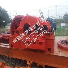 南通冲孔打桩机冲击钻机冲桩机腾龙直供专业技术图片