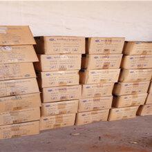 南京回收染料