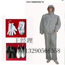 北京电工防静电服防静电服及配套用品厂家价格图片