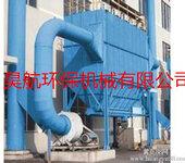 MW型脉动微震袋式除尘器