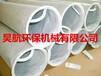 PPS高温除尘器布袋厂家除尘器配件