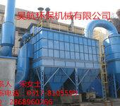 MW型脉动微震袋式除尘器MW型脉动微震袋式除尘器厂家