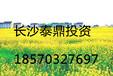 湘潭无抵押贷款;湘潭本地人和湘潭有住房;当天下款