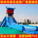 岳阳充气儿童水上乐园水上游乐设备价格定做水上游乐设备厂家