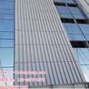 奥迪4S店外墙装饰长城型铝单板冲孔长城铝单板_欧百得