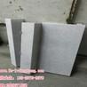 厂家直销室内包柱铝单板弧形铝单板定制产品7天交货_欧百得