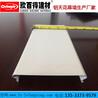 供应200面高边防风条型扣板_铝条扣板厂家