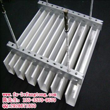 u型铝方通规格定制_u型方通吊顶价格_苏州铝方通厂家