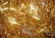含金银废料回收,工厂镀金镀银废料,优废回收公司