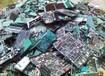 回收工厂多层线路板、边框边角料、报废板回收公司