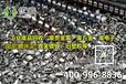 东莞废料回收公司,贵金属回收价格,优废回收专家