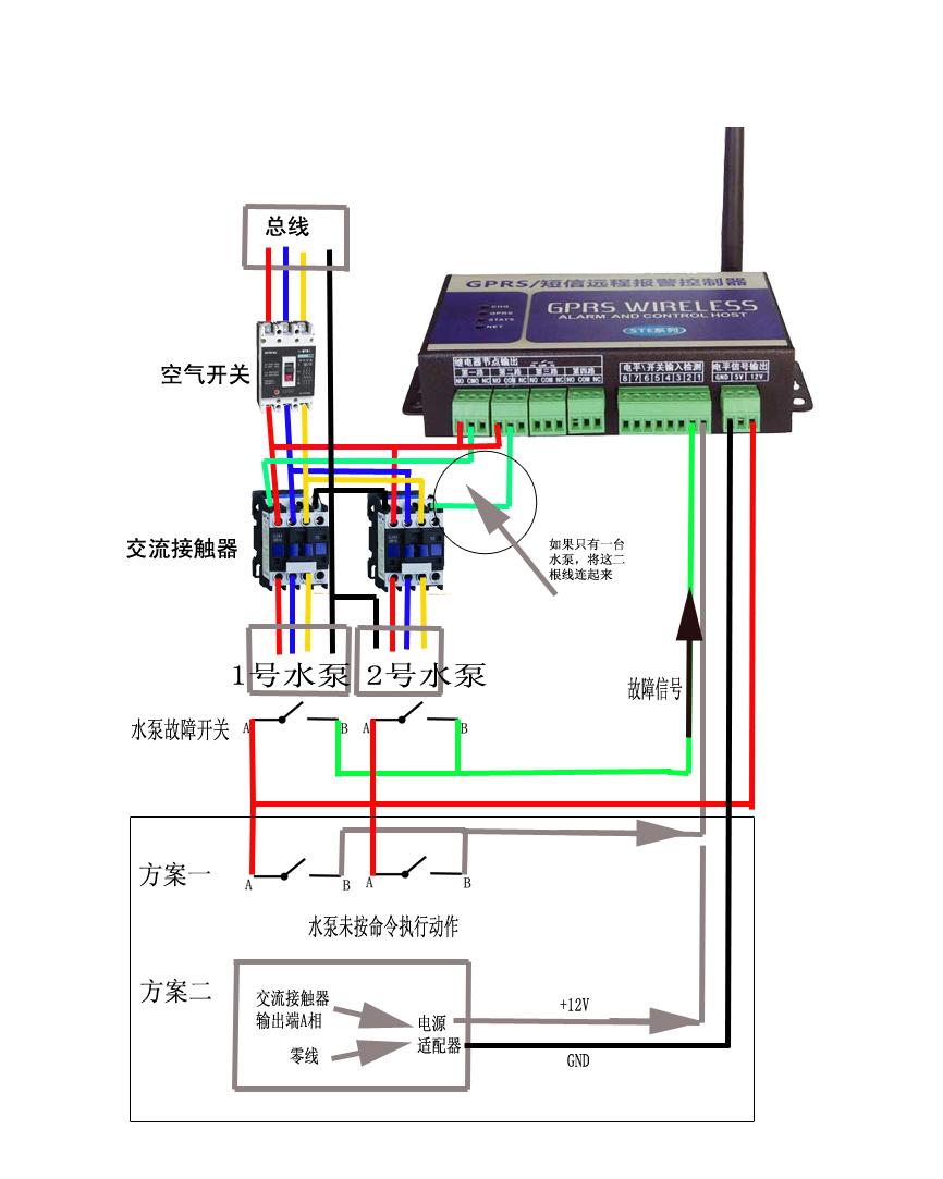 水泵控制器实物接线图