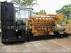 山东济柴A12V190ZLD型1200KW国产大功率柴油发电机组
