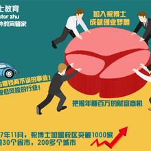 想在仙桃县城开中小学辅导班能盈利吗