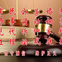 深圳罗湖律师见证、深圳龙岗律师见证