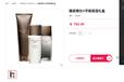 重庆双桥区安利体验店有男士护肤套装吗送货送货上门吗