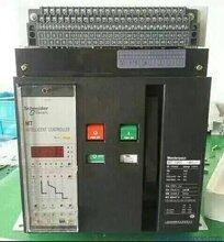 施耐德NS1250N2.03P框架断路器厂家特价原装现货