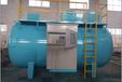 MBR一體化地埋式污水生化處理設備(A2/O+MBR膜處理,達一級排放
