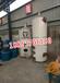 小型沼气锅炉沼气煤两用锅炉价格