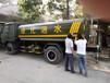 厂家供应园林绿化、垃圾转运、化粪池清理专用车辆