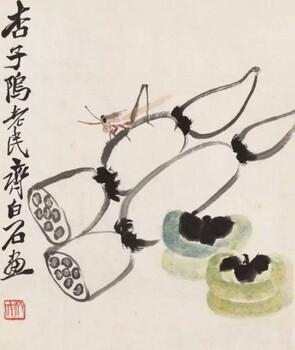 西北五省齐白石字画古董市场价格多少钱?怎么鉴定真假?图片1