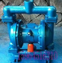 QBY-25气动隔膜泵QBY系列气动隔膜泵厂家促销?#35745;? />                 <span class=