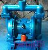 QBY-25气动隔膜泵QBY系列气动隔膜泵厂家促销
