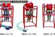 别再找了煤矿用手动双液注浆泵ZBSS0.1/2.5手动双液注浆泵