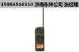 内蒙古呼和浩特新研制产品新型KTL125漏泄通讯系统