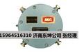 内蒙古赤峰地区煤矿铁矿现代户通讯工具KTX125高频信号机