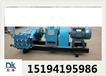 GMZ40-10-15渣浆泵渣浆泵厂家渣浆泵配件耐磨耐用泵