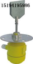 面粉廠專用阻旋式料位控制器電力發電廠專用阻旋式料位控制器
